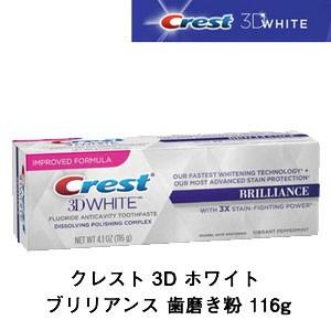 【代引不可】クレスト 3D ホワイト ブリリアンス ...
