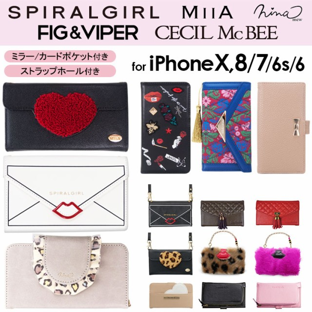 iPhoneX iPhone8 iPhone7 iPhone6s/6 CECIL McBEE...