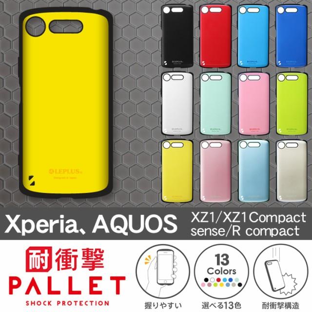 Xperia XZ1 XZ1 Compact AQUOS sense R compact ...