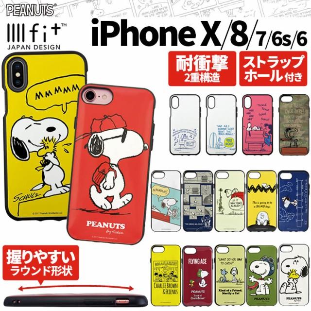 iPhoneX iPhone8/7/6s/6 スヌーピー 耐衝撃 ケー...
