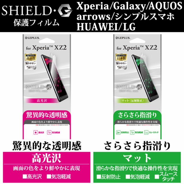 Xperia Galaxy AQUOS arrows シンプルスマホ HUAW...