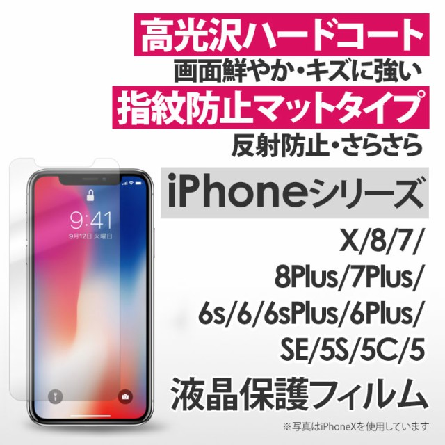 iPhoneX iPhone8/8Plus iPhone7/7Plus iPhone6sPl...