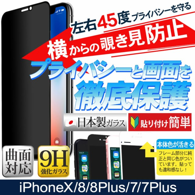 iPhoneX iPhone8 iPhone8Plus iPhone7/7Plus/6S/6...