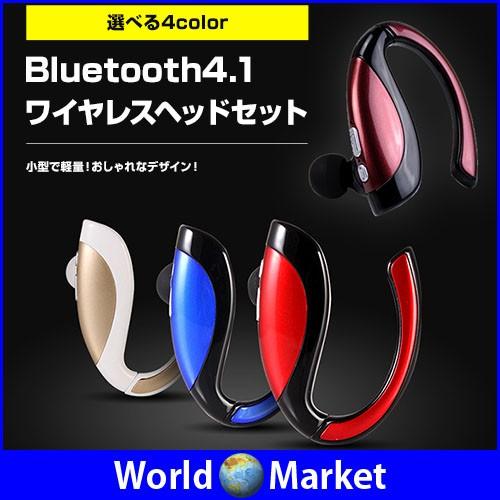 Bluetooth4.1 ワイヤレスヘッドセット 方耳 右耳...