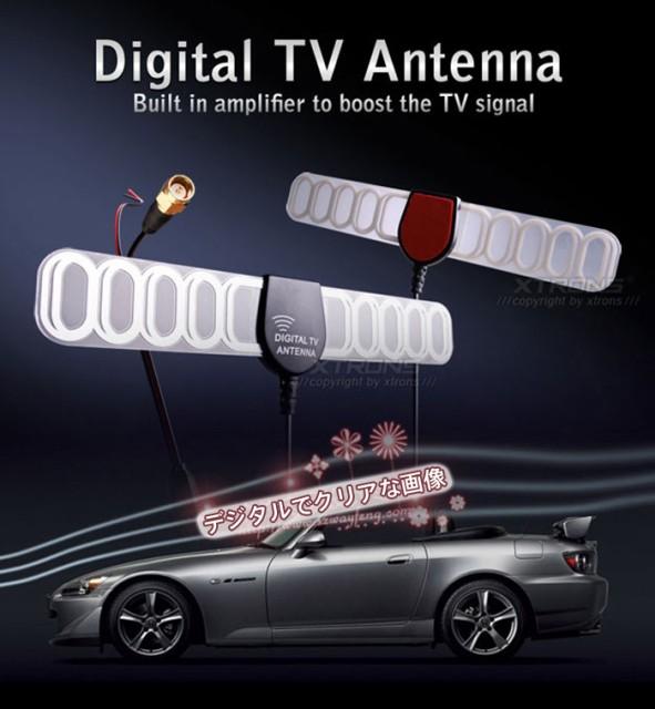 車用 デジタル TV 地デジアンテナ 安定した映像を...