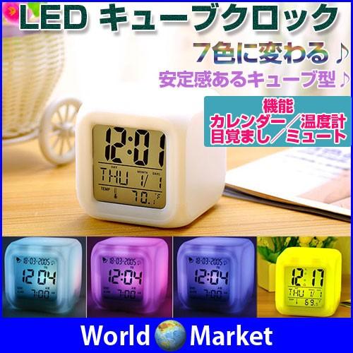 LEDの色が変わるキューブクロック 電子時計 ミュ...