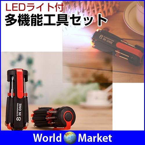 LEDライト付 工具セット ドライバー 六角 ◇DRIVE...