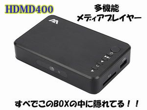 SD/USB/HDD HDMI/VGA対応 マルチメディアプレー...