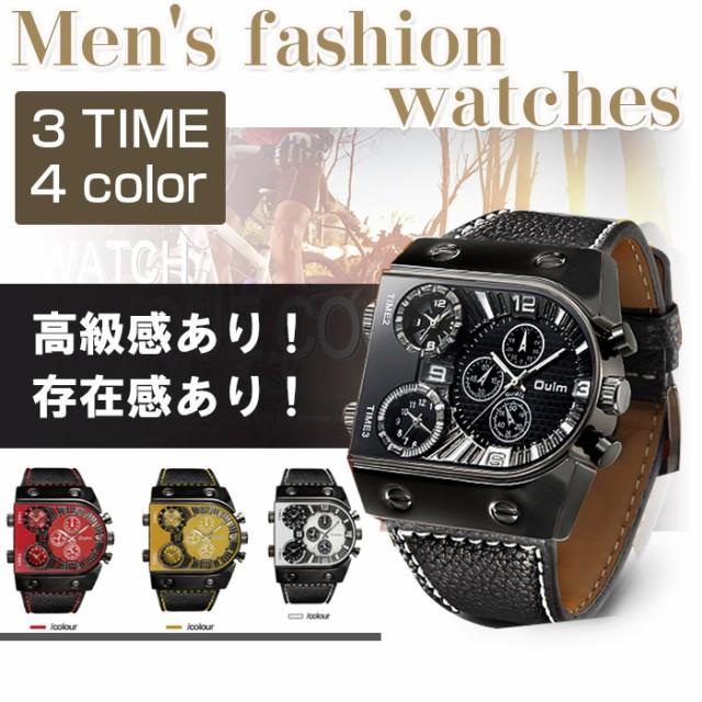メンズ用腕時計 男性用 アウトドアにも最適な大き...