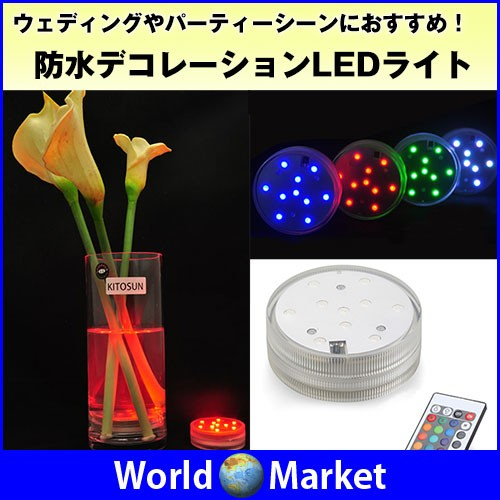 防水 デコレーション LEDライト 水中 防水 ライト...