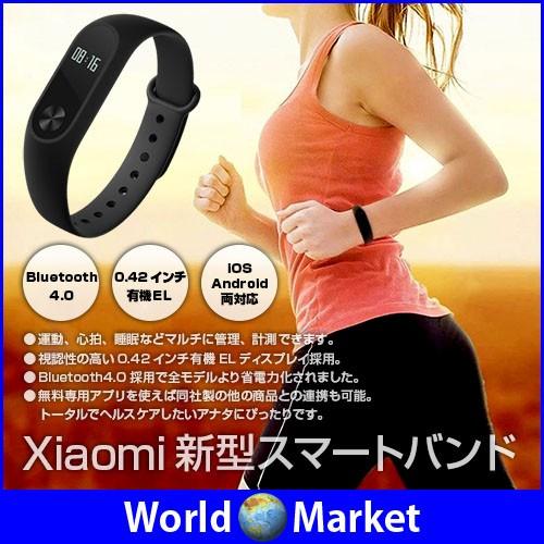 Xiaomi Mi Band 2 新型 スマート バンド 心拍 活...