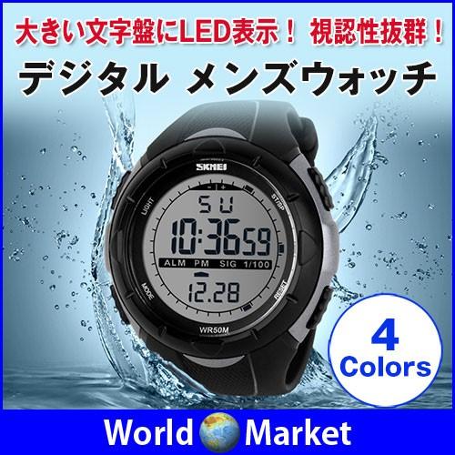 防水&多機能 デジタル メンズウォッチ 腕時計 ス...