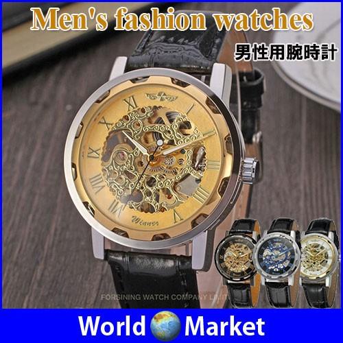 メンズファッション ウォッチ 腕時計 PUレザー く...