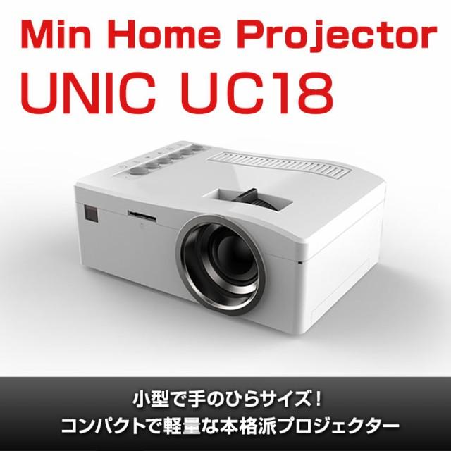 Mini Home Projector ミニ ホームプロジェクター ...