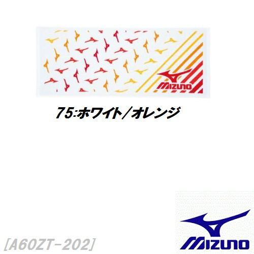 mizuno (ミズノ) スポーツ用品 アクセサリフェ...