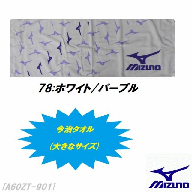 mizuno (ミズノ) スポーツ用品 アクセサリタオ...