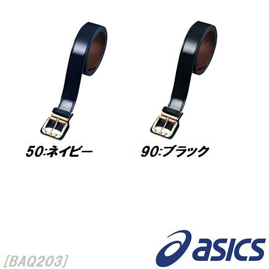 asics (アシックス) 野球・ソフトボール用品ベル...