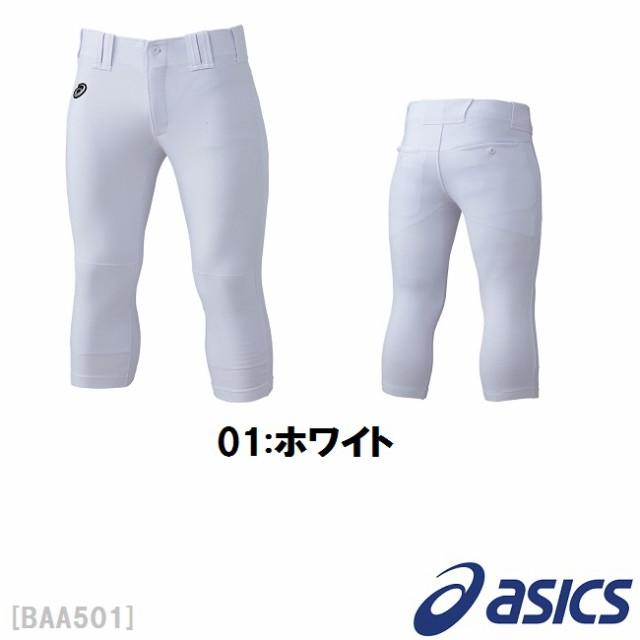 【最安値に挑戦】asics (アシックス) 野球練習着...