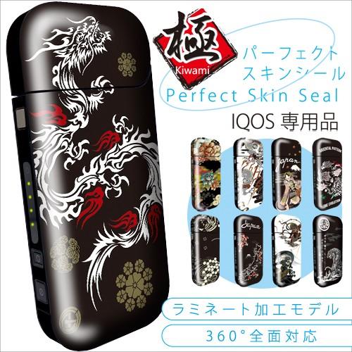 IQOS専用品/アイコス/専用/高品質360度/全面対応/...