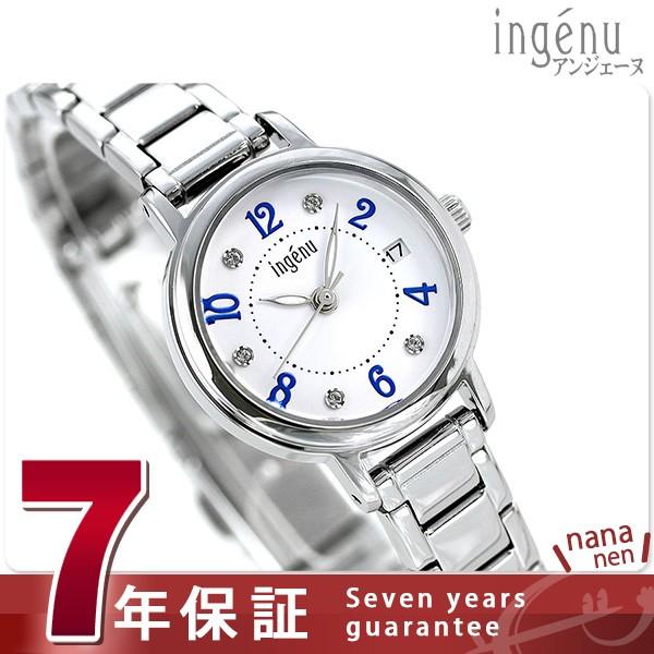 【あす着】セイコー レディース 腕時計 カレンダ...