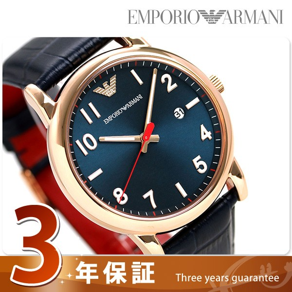 【あす着】エンポリオ アルマーニ メンズ 腕時計 ...