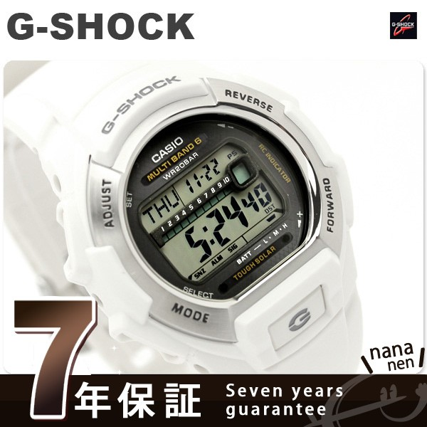 カシオ G-SHOCK 電波ソーラー G-ショック GWM850-7ER