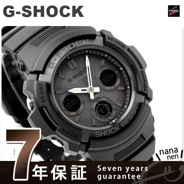【あす着】G-SHOCK G-ショック 電波 ソーラー ア...