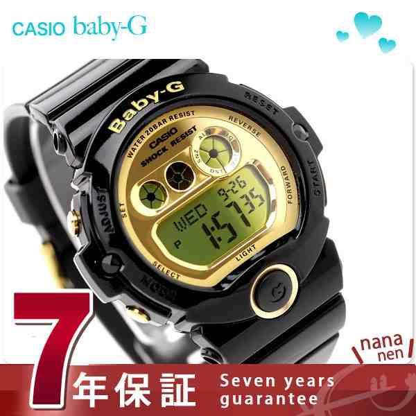 【あす着】ベビーG カシオ 腕時計 6900シリーズ ...
