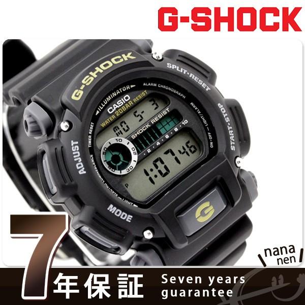 【あす着】ジーショック G-SHOCK CASIO 腕時計 日...