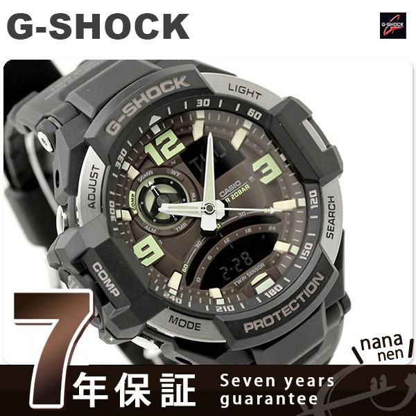 【あす着】Gショック 腕時計 メンズ スカイコック...