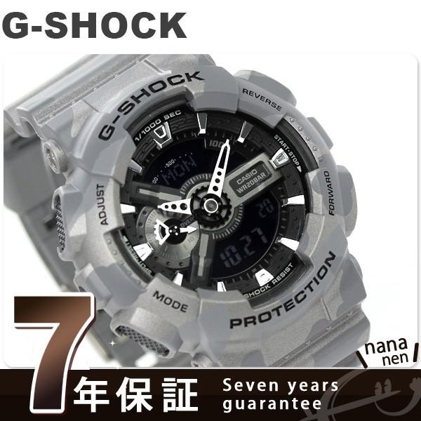 G-SHOCK カモフラージュシリーズ メンズ 腕時計 G...