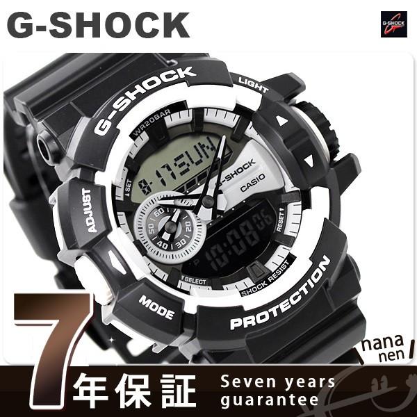 【あす着】G-SHOCK ハイパーカラーズ クオーツ メ...