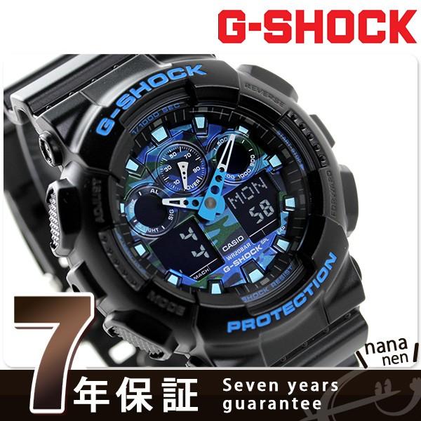 【あす着】G-SHOCK クオーツ メンズ 腕時計 GA-100CB-1ADR カシオ Gショック ブルー×ブラック