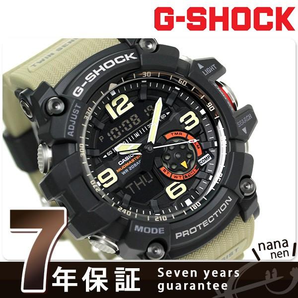 【あす着】G-SHOCK マッドマスター クオーツ メンズ 腕時計 GG-1000-1A5DR カシオ Gショック ブラック