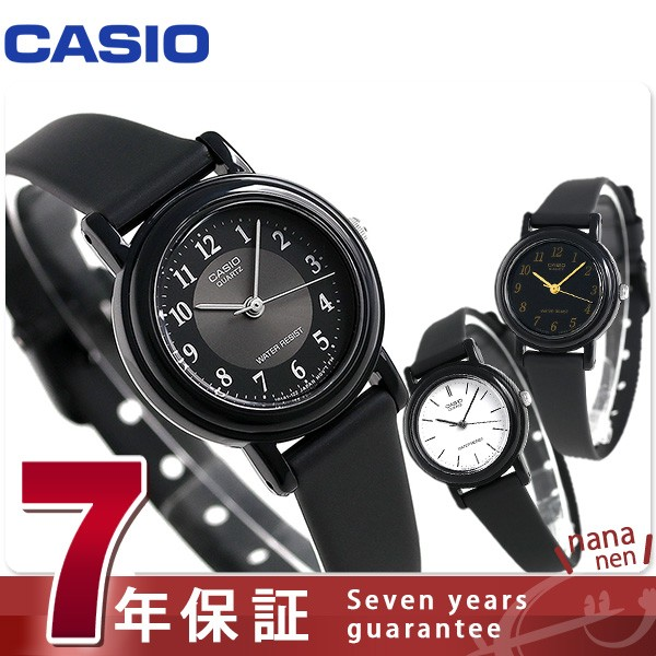 CASIO チプカシ レディース 腕時計 LQ-139 カシオ...