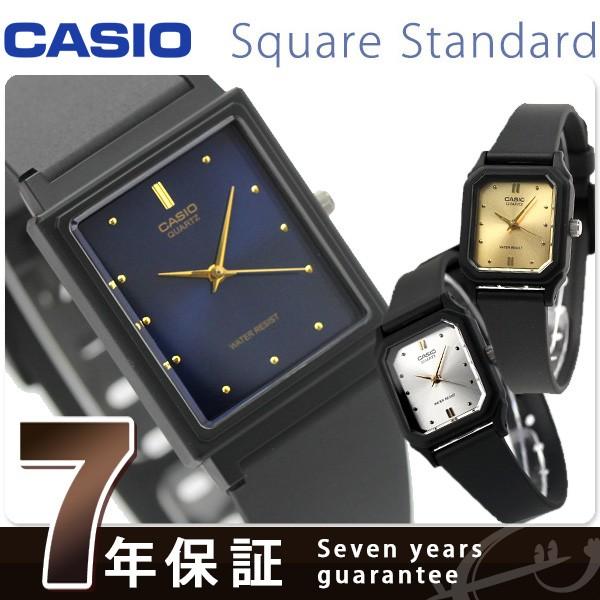 カシオ チプカシ 海外モデル CASIO スクエア スタ...