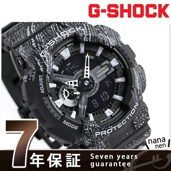 【あす着】G-SHOCK ミストテクチャー メンズ 腕時...