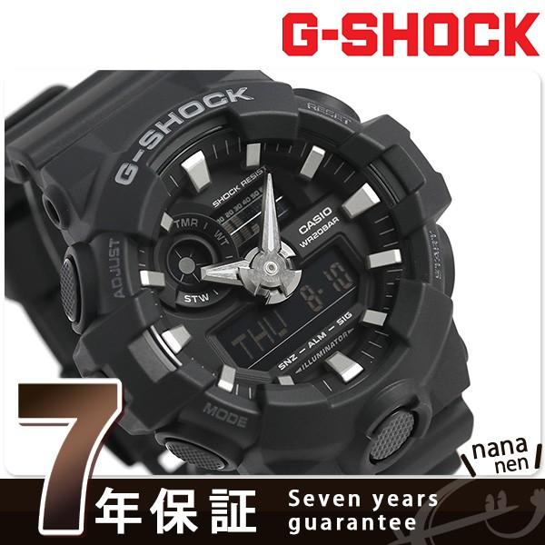 【あす着】G-SHOCK コンビネーション メンズ 腕時...