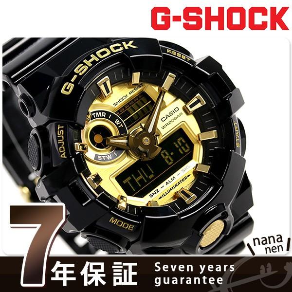 【あす着】G-SHOCK ベーシック メンズ 腕時計 GA-...