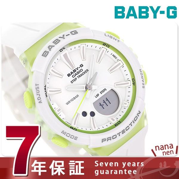 【あす着】Baby-G ランニング ジョギング 歩数計 ...