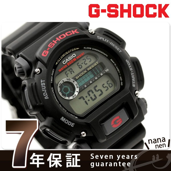【あす着】G-SHOCK ベーシック ブラック デジタル...