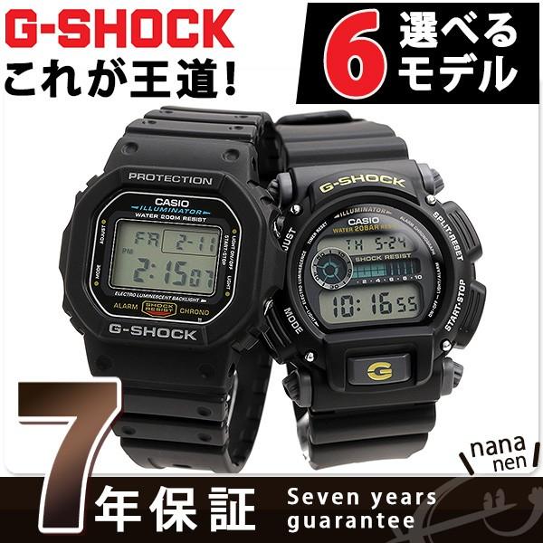 【あす着】G-SHOCK Gショック ブラック 黒 メンズ...
