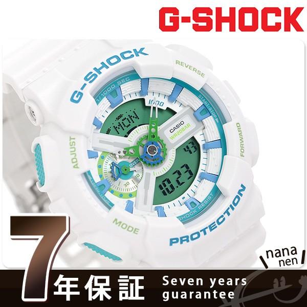【あす着】G-SHOCK スペシャルカラー メンズ 腕時...