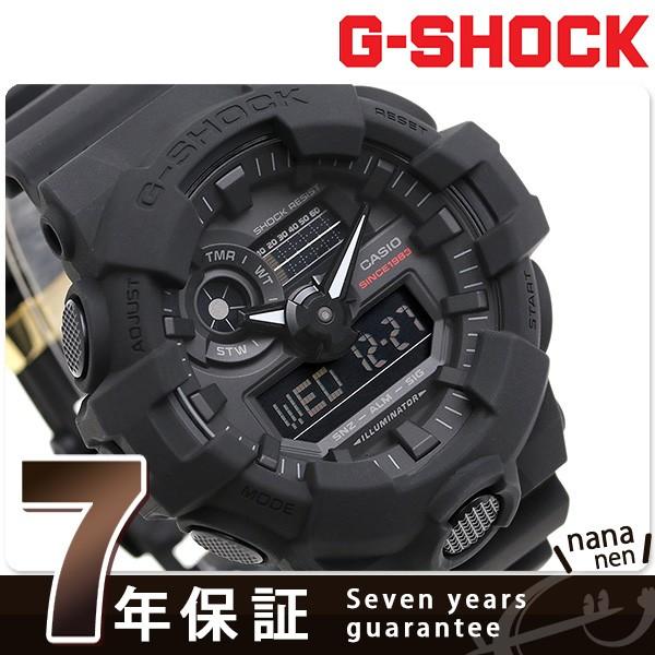 【あす着】G-SHOCK 35周年記念モデル メンズ 腕時...