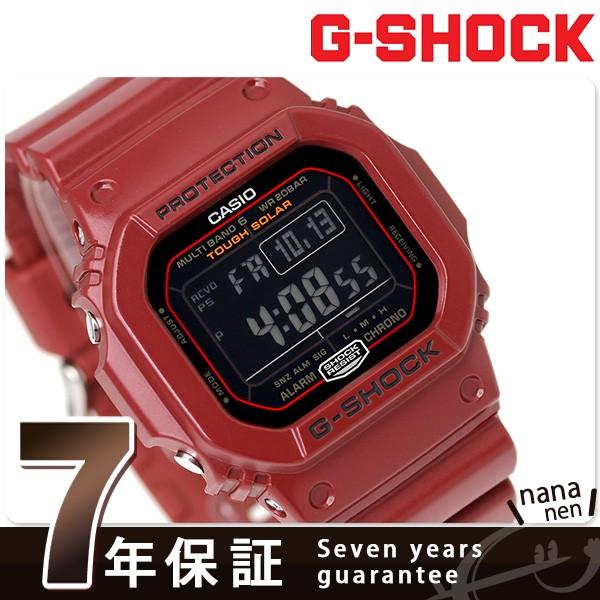 【あす着】G-SHOCK 電波ソーラー メンズ 腕時計 G...
