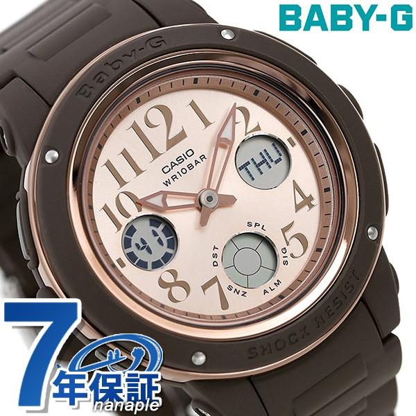 【あす着】Baby-G スペシャルカラー BGA-150 レデ...
