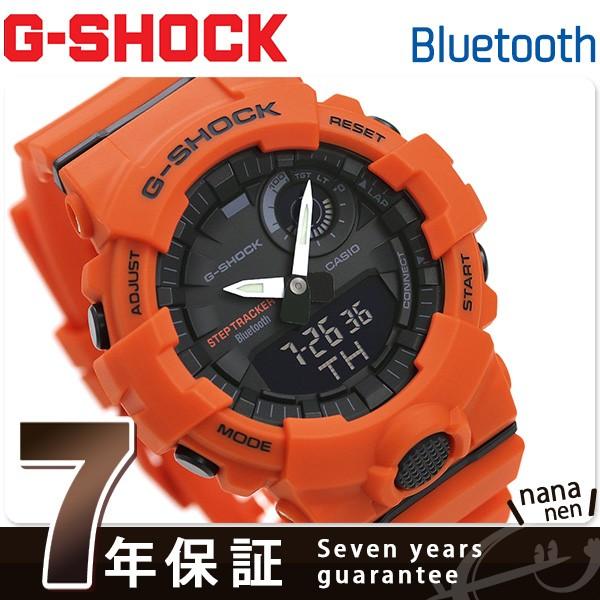 【あす着】G-SHOCK ジースクワッド Bluetooth 歩...