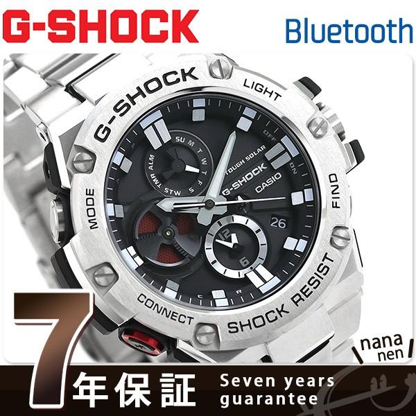 【あす着】G-SHOCK Gスチール クロノグラフ Bluet...