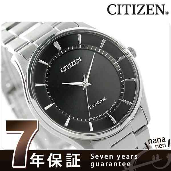 シチズン ソーラー メンズ 腕時計 BJ6480-51E CIT...