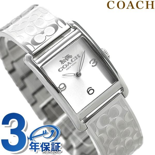 【あす着】コーチ COACH 腕時計 レディース 25mm ...